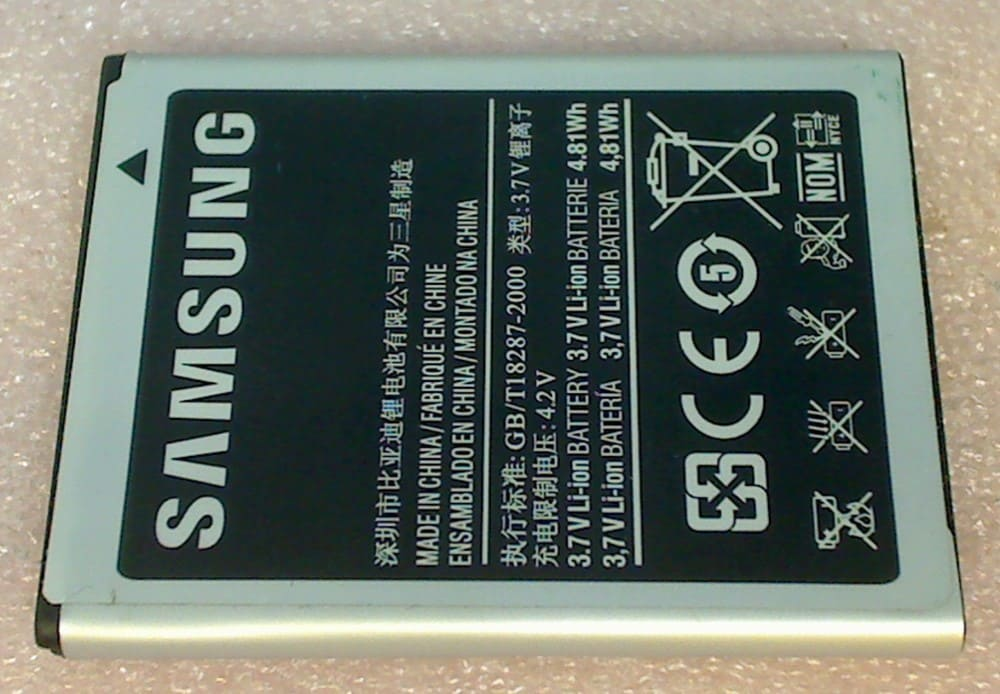 Akku Batterie Samsung Galaxy Gt Ace Plus Duos S7500 S6802 mini